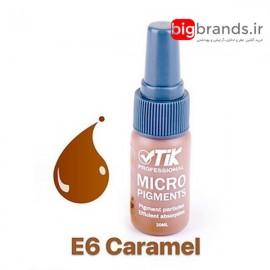 تیک رنگ میکرو پیگمنت قهوه ای کاراملی E6
