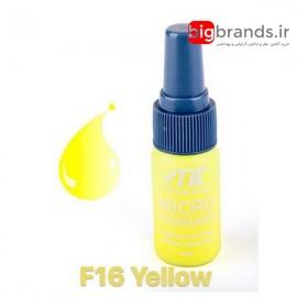 تیک رنگ میکرو پیگمنت زرد f16